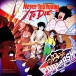 Podtrash 462 - Never Too Young To Die