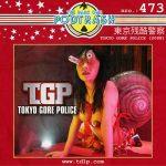 Podtrash 473 - Tokyo Gore Police
