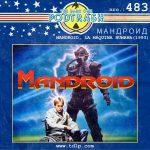 Podtrash 483 - Mandroid